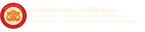 C De S Kulathilake Archival and Research Unit | UVPA
