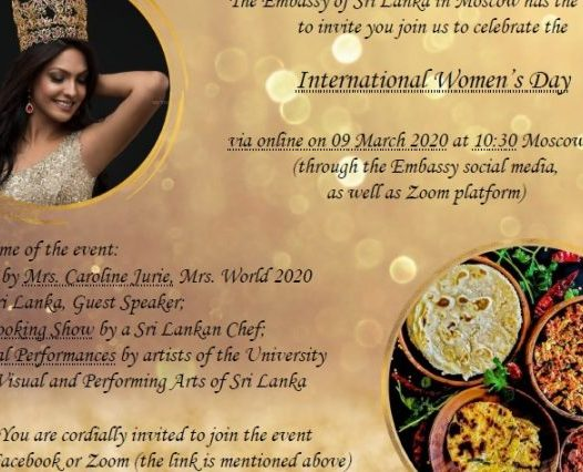 International Women's Day 2021 – 09 March