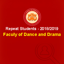 Faculty of Dance and Drama – Repeat Students -1st semester-  2018/2019