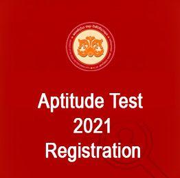 Aptitude Test for University Admission – Academic Year 2020/2021