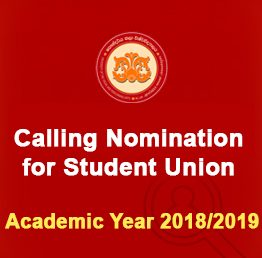 Calling Nomination for Student Union – Academic Year 2018/2019